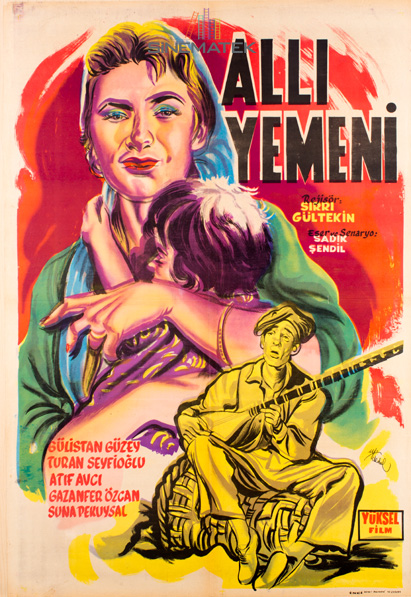 alli_yemeni_1958