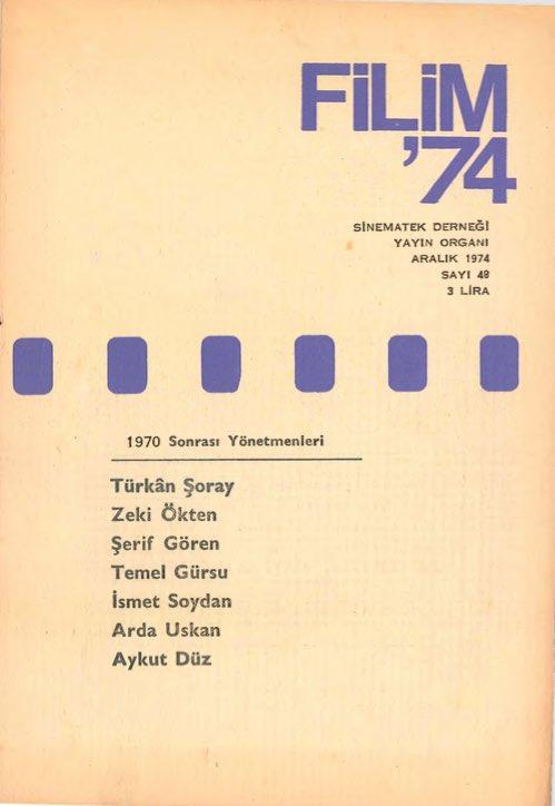 film7448