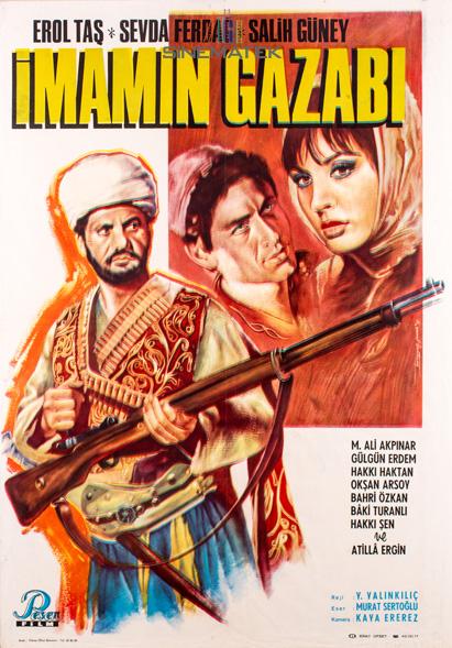 imamin_gazabi_1967