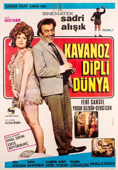 kavanoz_dipli_dunya_1971