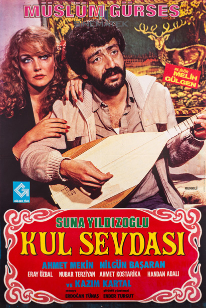 kul_sevdasi_1980