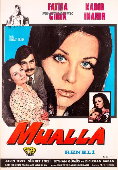 mualla_1971