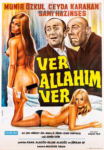 ver_allahim_ver_1972