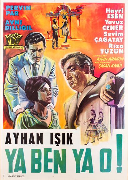 ya_ben_ya_o_1961
