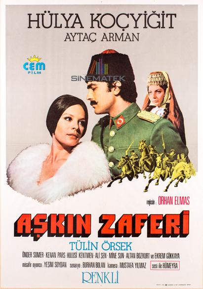 askin_zaferi_1973