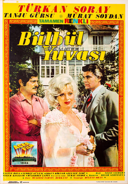 bulbul_yuvasi_1970