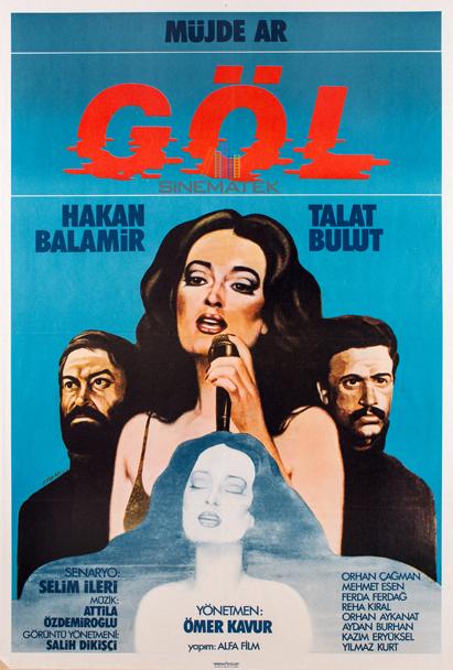 gol_1982