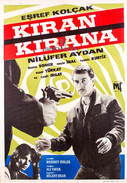 kiran_kirana_1966