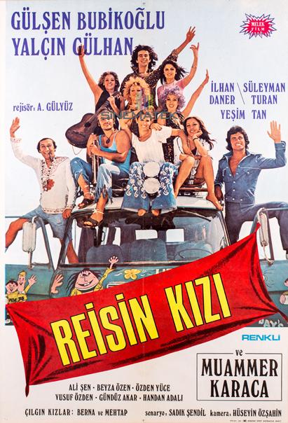 reisin_kizi_1974