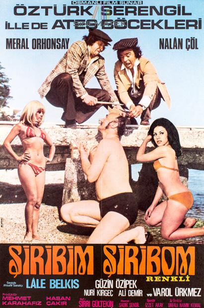 siribim_siribom_1974