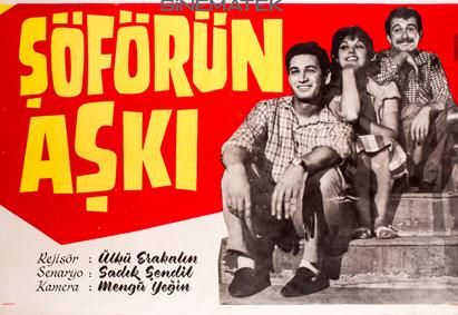 soforun_aski_1962