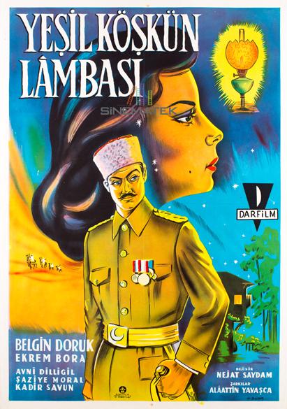 yesil_koskun_lambasi_1960