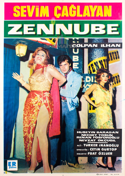 zennube_1965