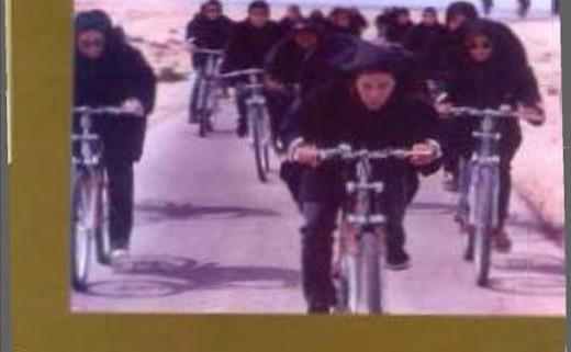iran_sinemasında_kadin